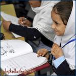 Schulmädchen, Kot Radha Kishen (Pakistan).
